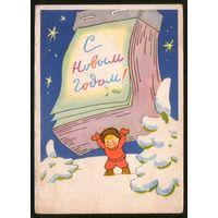 1959 С Новым годом ! Мальчик с календарем; худ. Березовский