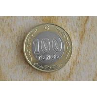 Казахстан 100 тенге 2020