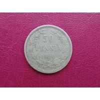 50 пенни 1890 г. L  Серебро.