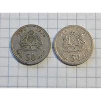 Марокко 50 сантимов 1974 (цена за монету)