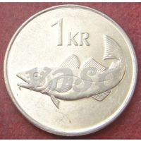 5883:  1 крона 2006 Исландия