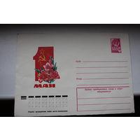 Почтовый конверт худ. Дергилев 1978 год