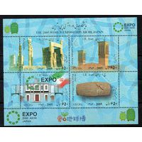Архитектура Иран 2005 год 1 чистый блок (М)