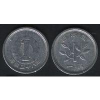 Япония _y74 1 йена 1983 год Хирохито(Сёва)-58 (h01)