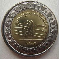 Египет 1 фунт 2019 г. Национальная Дорожная Сеть