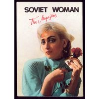 1 календарик журнал Советская женщина
