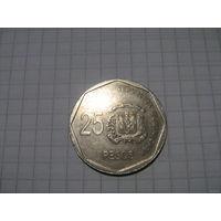 Доминикана 25 песо 2008г.