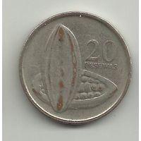 РЕСПУБЛИКА ГАНА 20 ПЕЗЕВА 2007. ФЛОРА
