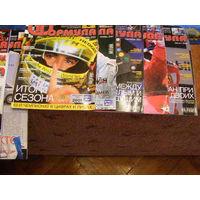 Формула 1 2001г 5 шт