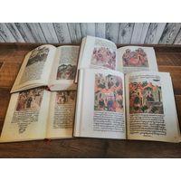 4 тома Лицевого летописного свода. Библейская история.