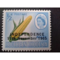 Южная Родезия 1966 стандарт, маис, надпечатка Независимость