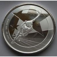 """Камерун 2019 серебро (1 oz) """"Гепард"""" (в капсуле)"""