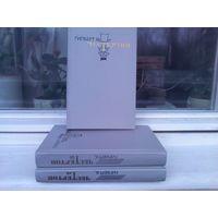 Г.Честертон. Избранные произведения в 3 томах (комплект из 3 книг)
