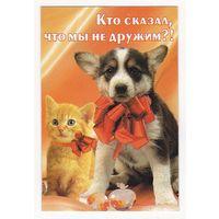 Календарик 2009 (32)