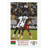 Benjamin Wilfried Balima(Буркина-Фасо). Фотография с живым автографом.