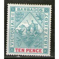 Барбадос. Михель- 60-х. Чистая.
