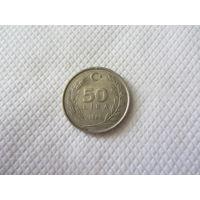 50 лир 1985