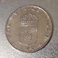 Швеция, 1 крона, 1990 год, медь-никель