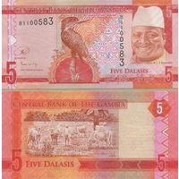 Гамбия 5  даласи  2015 год  UNC