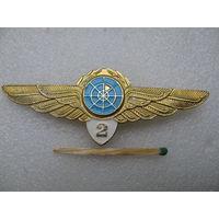 Знак. Класность авиации. Диспетчер (2 класс)