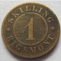 Дания 1 скиллинг-ригсмёнт 1856 - тираж неизвестен!