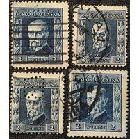 ЦІКАВІЦЬ АБМЕН! 1925, Томаш Масарык, 2 каруны