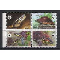 Лаос WWF Черепахи 2004 год чистая полная серия из 4-х марок в квартблоке