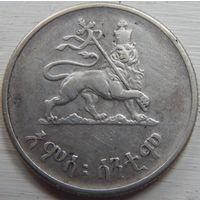15. Эфиопия 50 центов 1936 год*