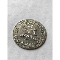 3 гроша 1590