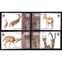 4 марки 1996 год Армения Фауна 298-301