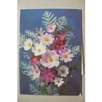 Дергилев И., Цветы, 1988, двойная, подписана.