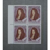 Распродажа ! Чистые почтовые марки СССР . 1989 г.