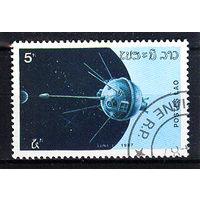 1987 Лаос. Космос