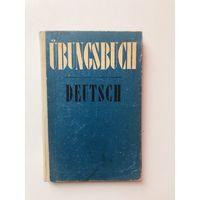 Сборник упражнений по немецкому языку для начинающих, 1973