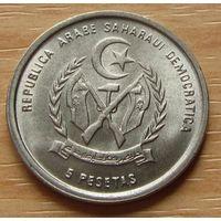 ЗАПАДНАЯ САХАРА-5песет1992г.     KM# 16