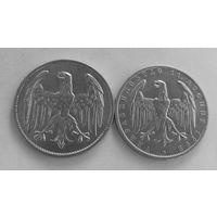 Три марки 1922 год Германия две разновидности
