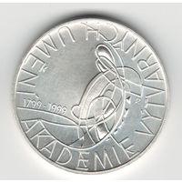 Чехия 200 крон 1999 года. Академия искусств в Праге. Серебро. Штемпельный блеск! Состояние UNC! Тираж 14 137 шт. (2 740 шт. позже были переплавлены). Редкая!