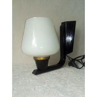 Бра настенное СССР светильник ночник