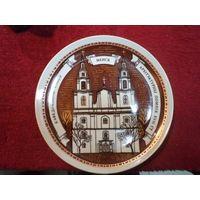 Настенная тарелка Минский кафедральный собор, 20 см. МФФЗ.