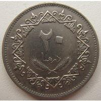 Ливия 20 дирхам 1975 г.