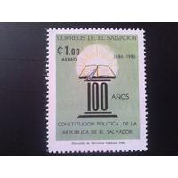 Сальвадор 1986 раскрытая книга, 100 лет