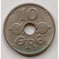 Дания 10 эре 1937