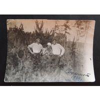 """Фото """"Переселенцы из Молодечно, золотые прииски в Якутии"""",  г. Томмот, 1939 г."""