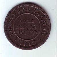 Норфолк. 1/2 пенни, токен 1812 г.