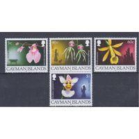 [1479] Кайманы 1993. Флора.Цветы.Орхидеи.
