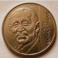 5 франков 1992 (10 лет со дня смерти Пьера Мендеса-Франса) Франция