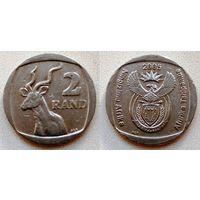 W: Южная Африка 2 ранда 2005 (683)
