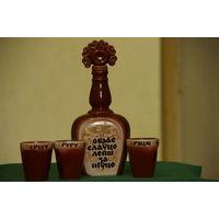 Графин+ 3 стакана из СССР    ВСЕ ЦЕЛОЕ
