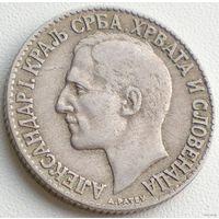 Сербия, 2 динара 1925 года