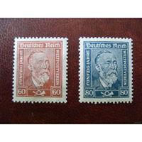DR Mi.362х,363 1924 Рейх (mi.90 euro) полная серия